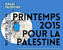 Printemps 2015 pour la Palestine : Théâtre @ Neimënster - salle Robert Krieps | Luxembourg | Luxembourg | Luxembourg